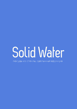 Solid Water 2020